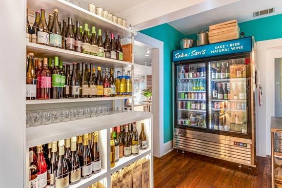 Saba Sans low intervention natural wines Austin